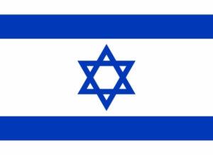 Izrael - Euro 2020